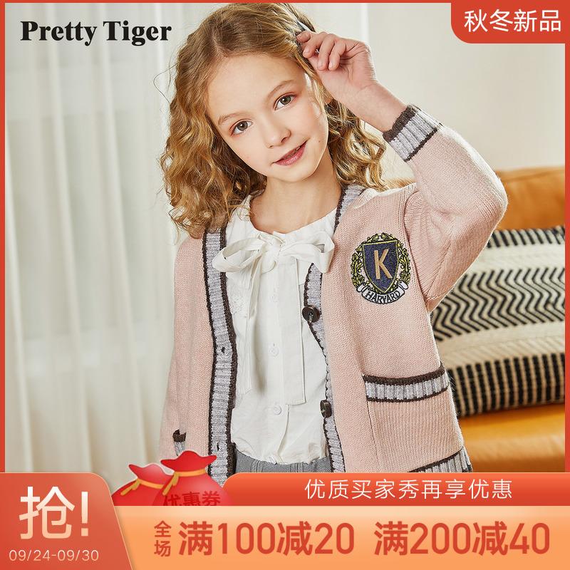 小虎帕蒂女童毛衣开衫薄款春秋新款宝宝洋气儿童针织外套韩版小童