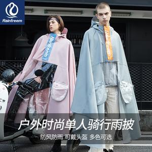 琴飞曼电动车加大加厚单人女男雨衣