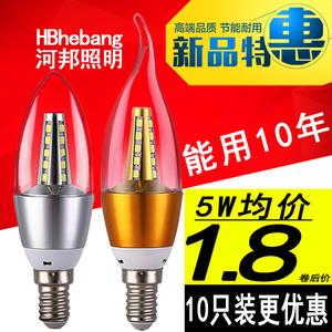 led灯泡大小节能灯蜡烛灯泡E14螺口尖泡拉尾水晶灯吊灯27超亮光源