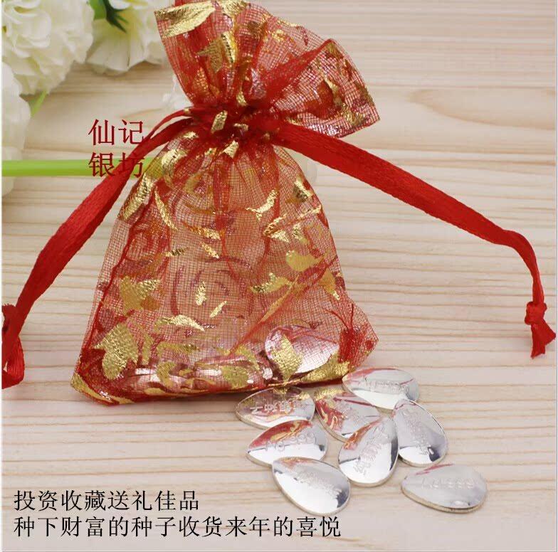 仙记银坊 纯银原料 S999 财富种子 投资收藏佳品 纯银种子 银礼品
