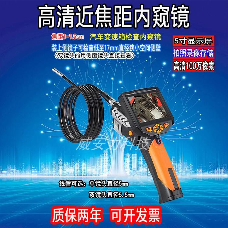 Weianli en08 automobile gearbox engine dual lens high definition endoscope automobile repair industrial camera macro