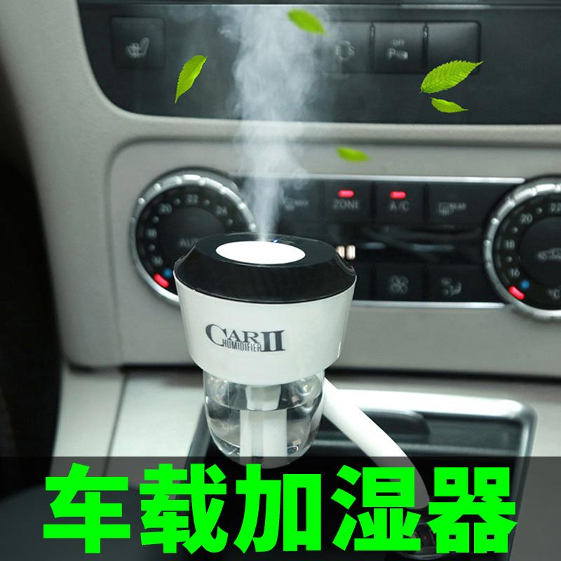 车载汽车车内香薰喷雾除异味加湿器