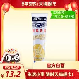 雀巢鹰唛炼乳(原味) 185g 咖啡伴侣调味烘焙原料点缀甜品制作蛋挞