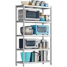 Stainless steel kitchen shelf landing multi-storey shelf microwave oven shelf household oven shelf storage shelf cabinet