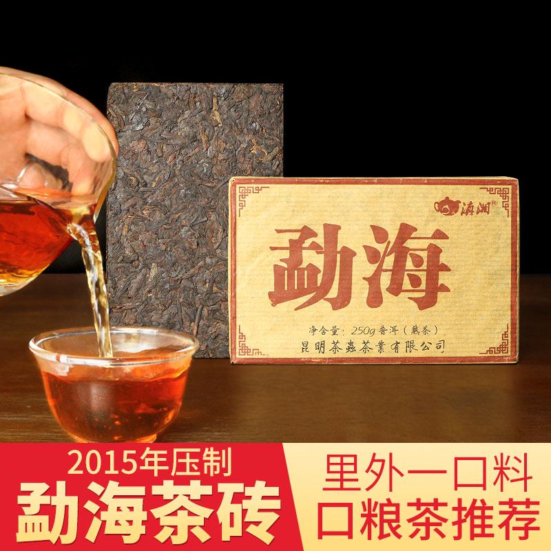 滇湘2015年普洱茶熟茶砖茶云南干仓勐海茶砖250g口粮茶推荐