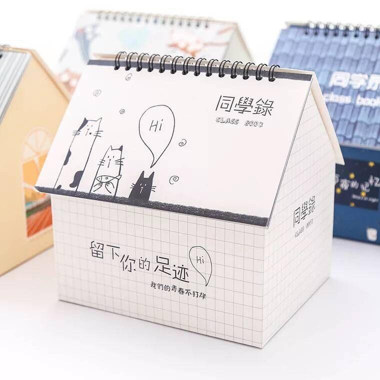 同学录纪念册DIY收纳盒装韩国创意唯美初中生小学生毕业女小清新