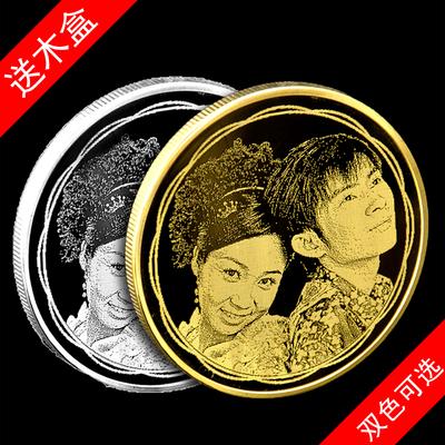 情侣爱情生日礼物纪念币个性定制金币银币创意刻照片刻字送男女友