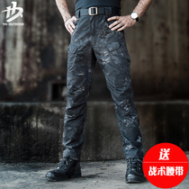 Yi Crane Outdoor Tactical pants men and women slimming Special Forces for training pants camouflage casual overalls pants mountaineering Pants army pants