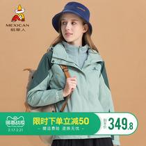 稻草人户外秋冬季冲锋衣男女三合一可拆卸加绒加厚外套珊瑚绒