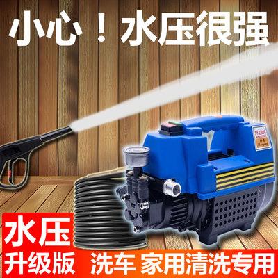 洗车机220v高压水枪家用洗车神器大功率清洗机便携自助水泵洗车机