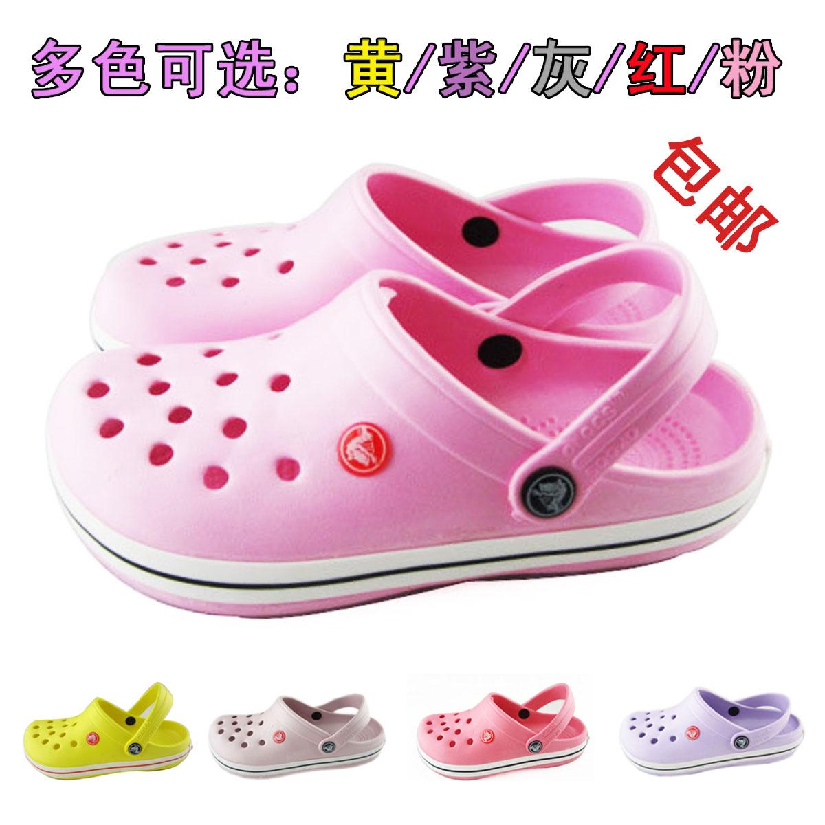 Женские дыры обуви мешок почты Ms убить Корейский отверстие лета Туфли женские сандалии