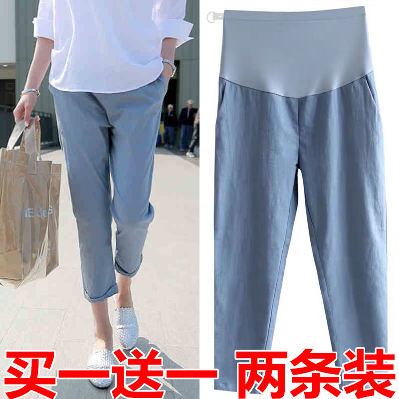 孕妇裤夏季薄款外穿九分裤子时尚潮妈宽松休闲长裤外穿孕妇装夏装