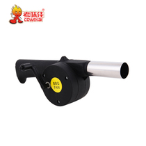 Exam Taste Jia Barbecue blower barbecue Accessories Tool Manual