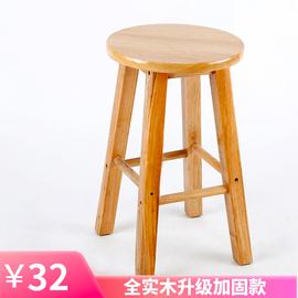 小木凳全實木凳子板凳現代電腦家用餐椅簡約時尚創意圓凳原木矮凳圖片