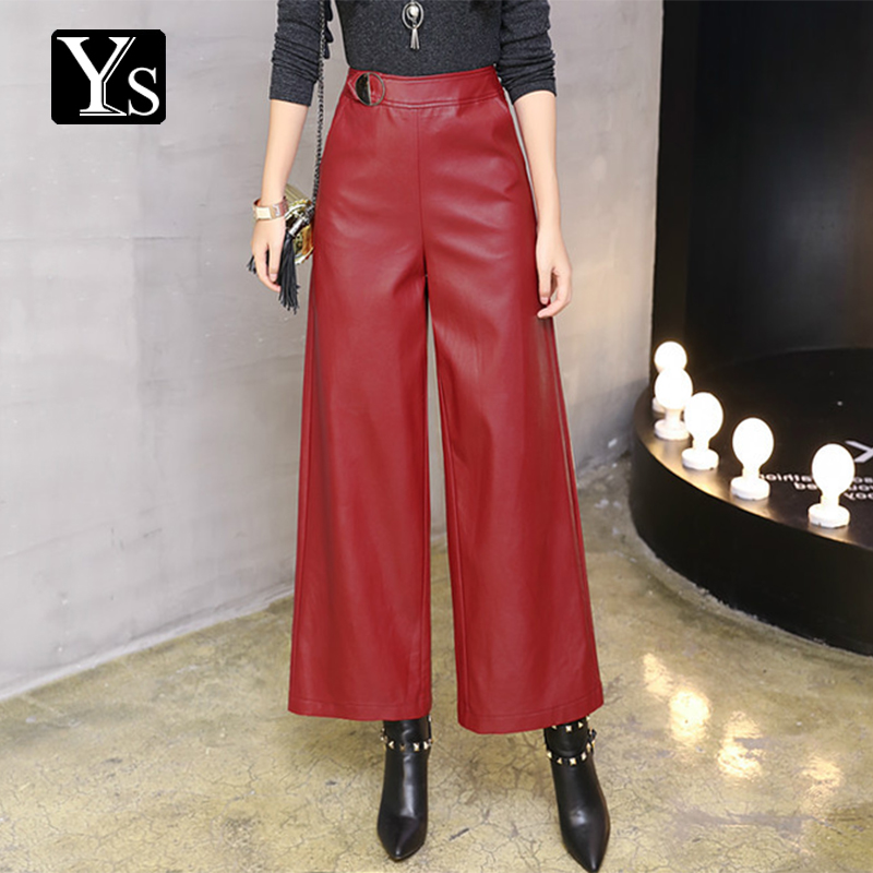 2019 new autumn leather pants with nine point long legs and wide leg pants for women
