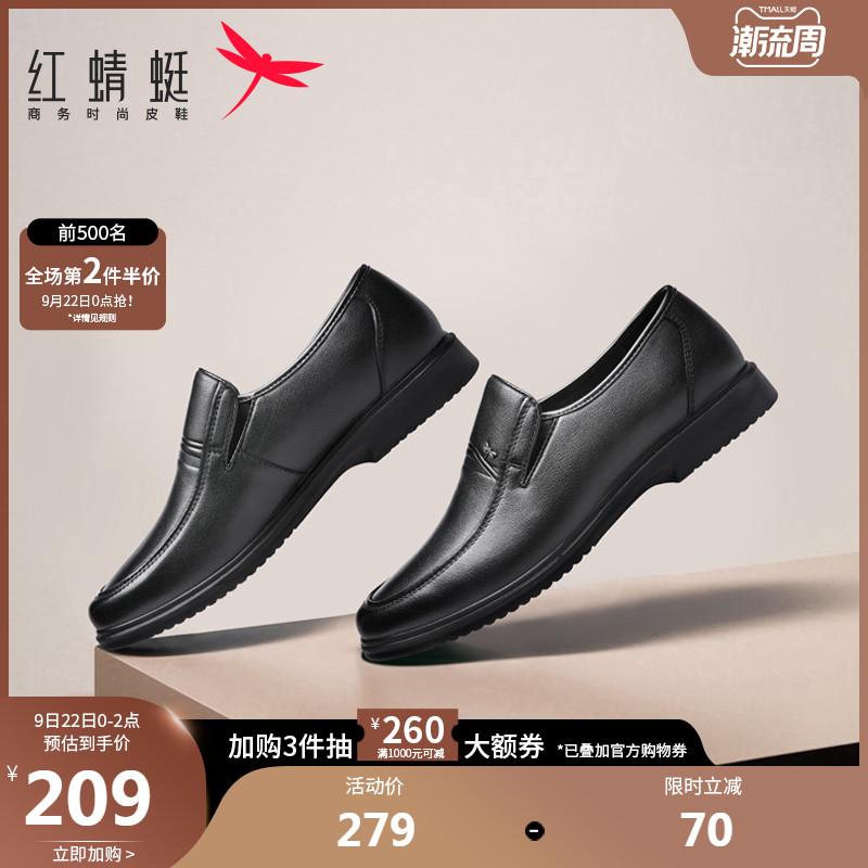 Мужская обувь Артикул 596394972267