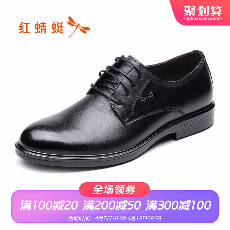 Red Dragonfly men's shoes business casual leather shoes men's leather work shoes soft leather shoes in spring and summer