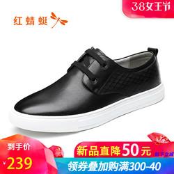 红蜻蜓男鞋2019春季新款潮流休闲皮鞋低帮系带男士单鞋百搭正品