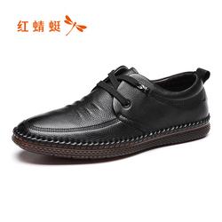 红蜻蜓男鞋2020春季新品日常休闲皮鞋舒适简约系带低帮鞋真皮鞋男