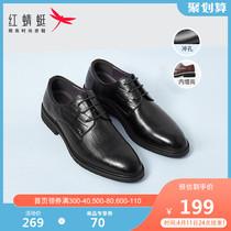 红蜻蜓男鞋春夏正装皮鞋男商务男士真皮软底镂空鞋休闲内增高婚鞋