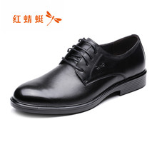 Red Dragonfly Men's Shoes Business Leisure Leather Shoes Men's Genuine Leather Work Shoes Autumn and Winter Soft Leather Soft sole Shoes