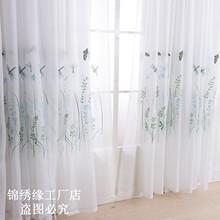 バルコニー糸終えカーテンシェード布ミニマル現代のリビングルームの寝室の出窓シェーディング半カーテンカスタム特別なクリアランス