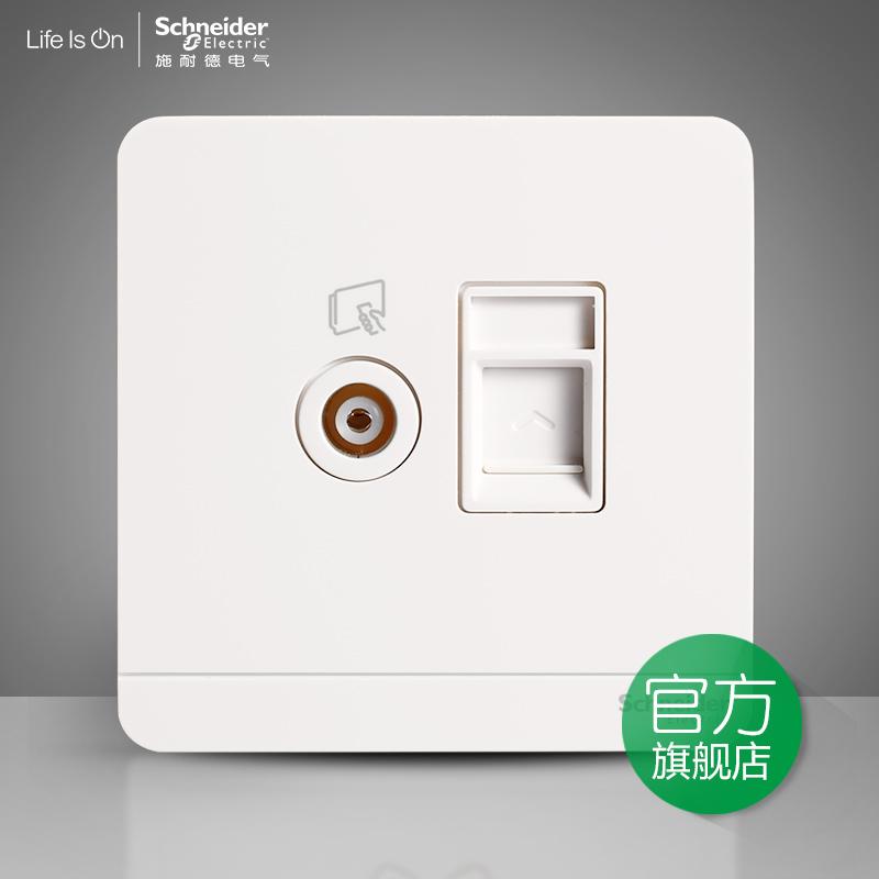 Применять сопротивление мораль электричество газ переключатель выход телевидение + компьютер выход сеть кабель стена панель Unravel еще зеркало белый фарфор