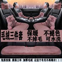 冬季短毛绒卡通三件套汽车坐椅垫无靠背车坐垫单座单片汽车坐垫套