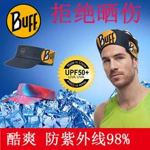 新品buff户外防紫外线跑步运动帽男女马拉松速干空顶遮阳太阳帽