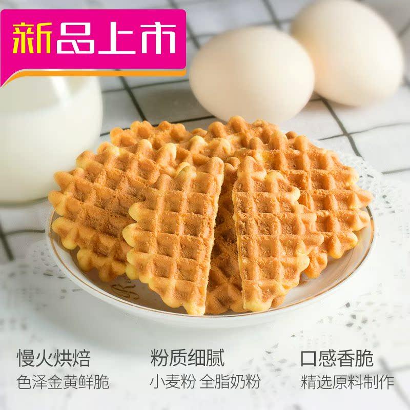 蛋黄煎饼500g袋装整箱早餐特产网红零食小吃休闲食品鸡蛋饼干散装