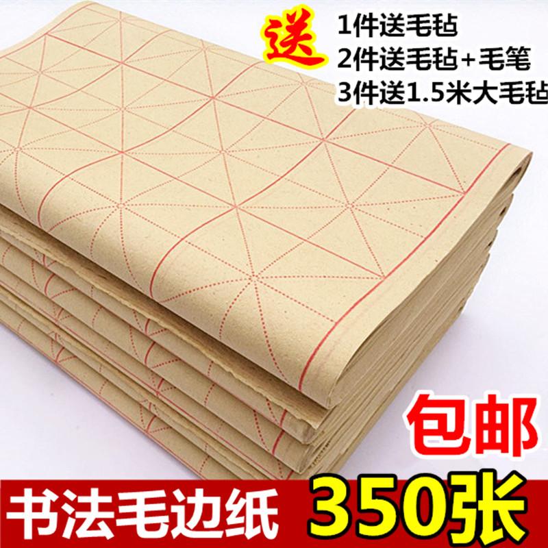 Элегантный содержит в себе сюаньчэнская бумага заусенец бумага 9cm12 сетка 28 пигмей словарь кисть каллиграфия практика бумага студент начинающий отправить волосы войлок