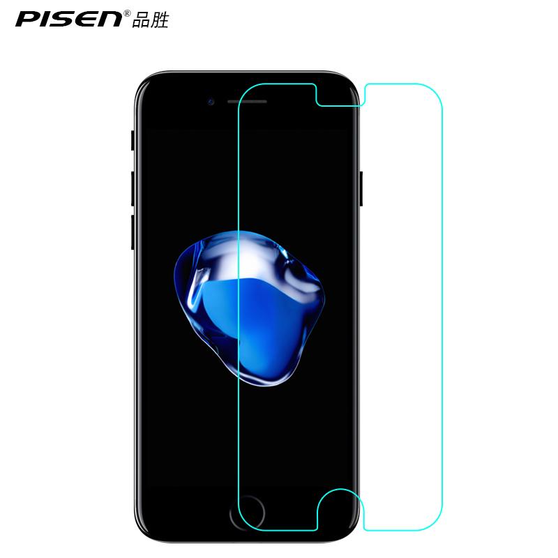 品勝蘋果7鋼化膜7plus iPhone7 iPhone7plus覆蓋手機防爆貼膜