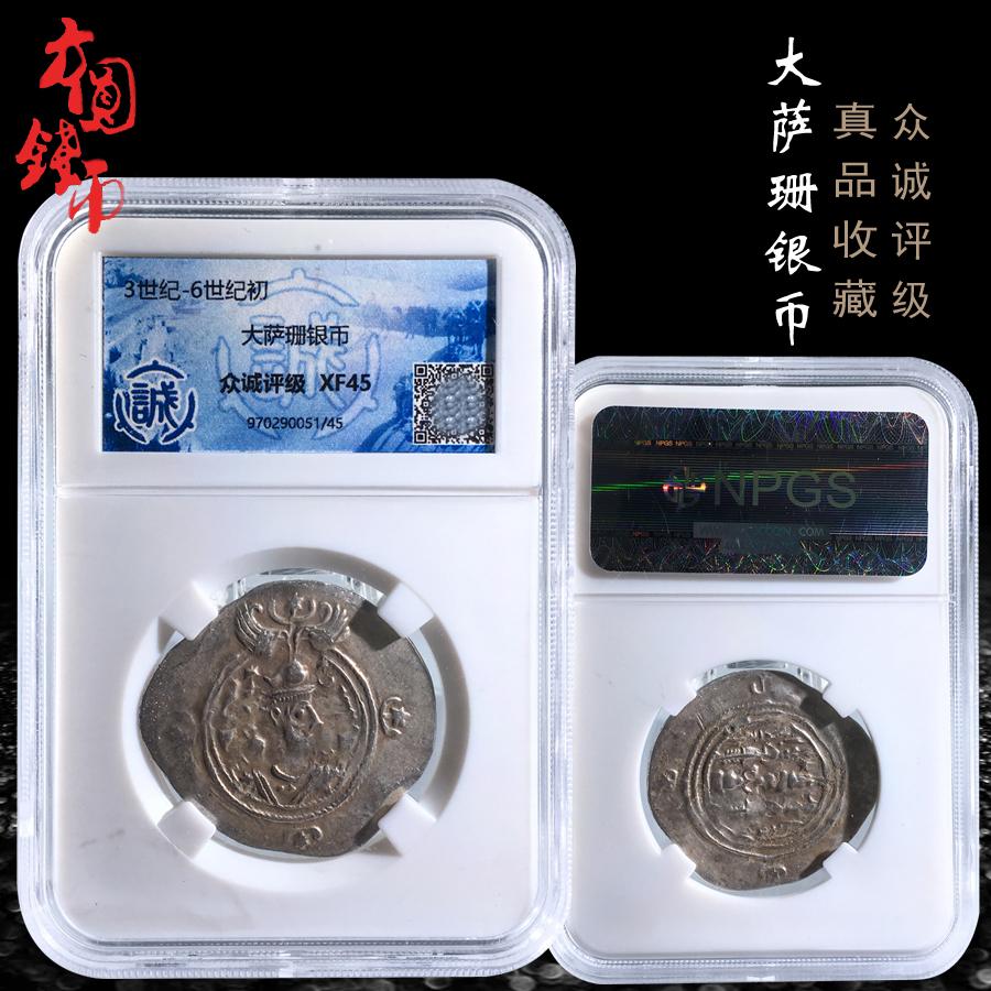 Старинные монеты Артикул 605660174301