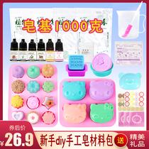 自制母乳人奶香皂模具制作工具植物皂基原料diy手工皂材料包套餐