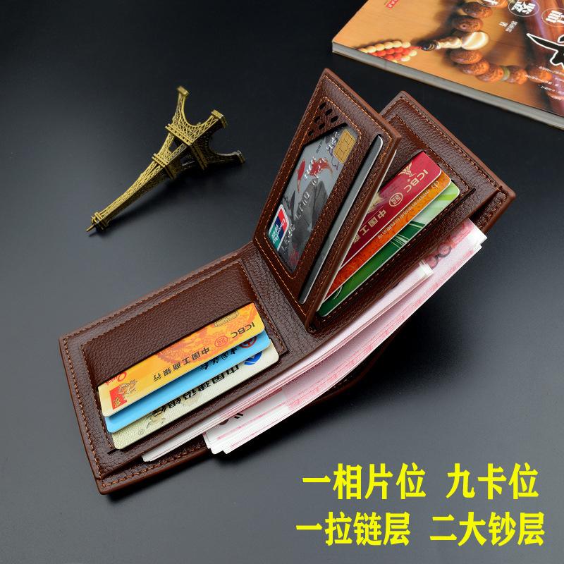 男钱包短款拉链横款三折页多卡位青年学生男士软皮夹商务钱夹新款