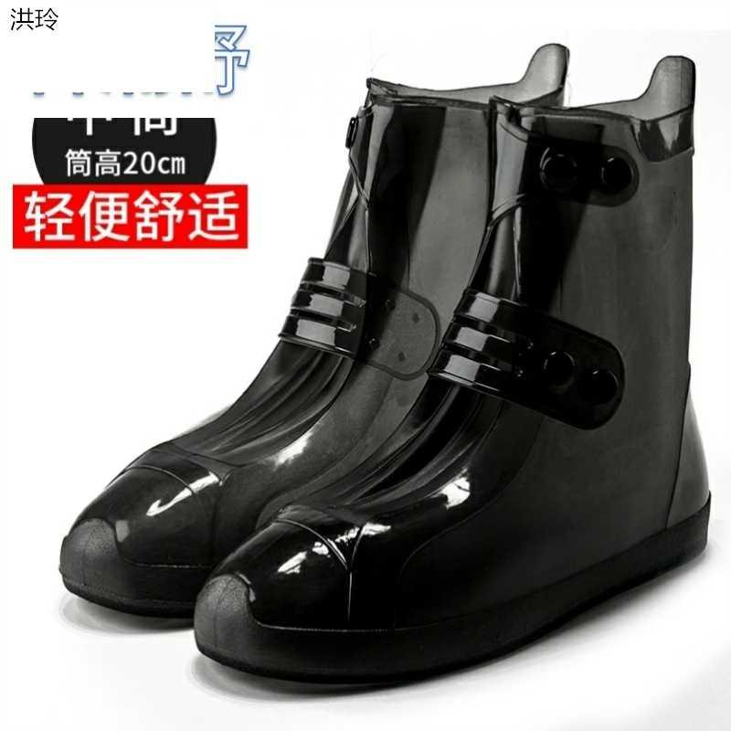 Mountaineering outdoor adult rain shoes cover men and women a snow a slippery women childrens rain boots fashion adult rain travel