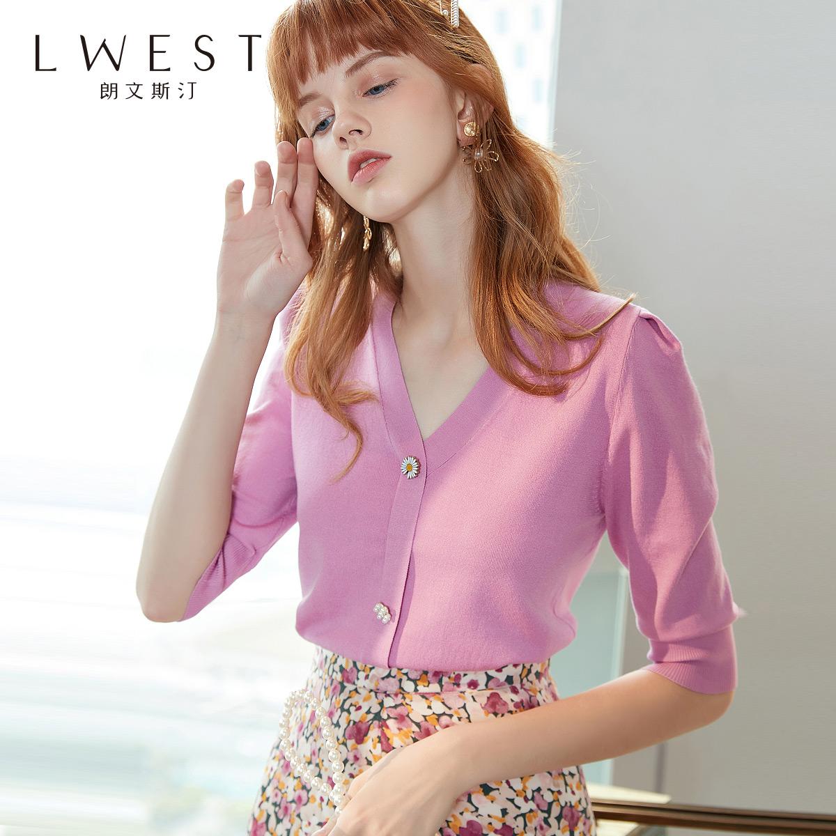 朗文斯汀2020夏装新款V领收腰短袖针织衫T恤女紫色打底衫冰丝上衣图片
