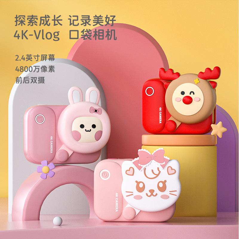 小型の一眼レフのおもちゃの新型の子供のスポーツカメラの4 K高清の双撮影は撮影することができます。