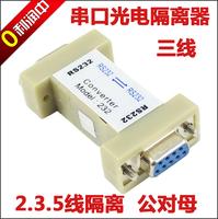HEXIN строка рот продолжать устройство 232 поворот 232 противо волна волна молния фотоэлектрический изоляция устройство RS232 изоляция устройство