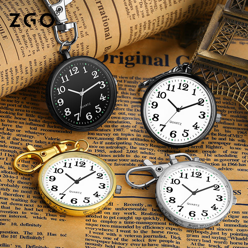 Карманные часы Артикул 593815198994