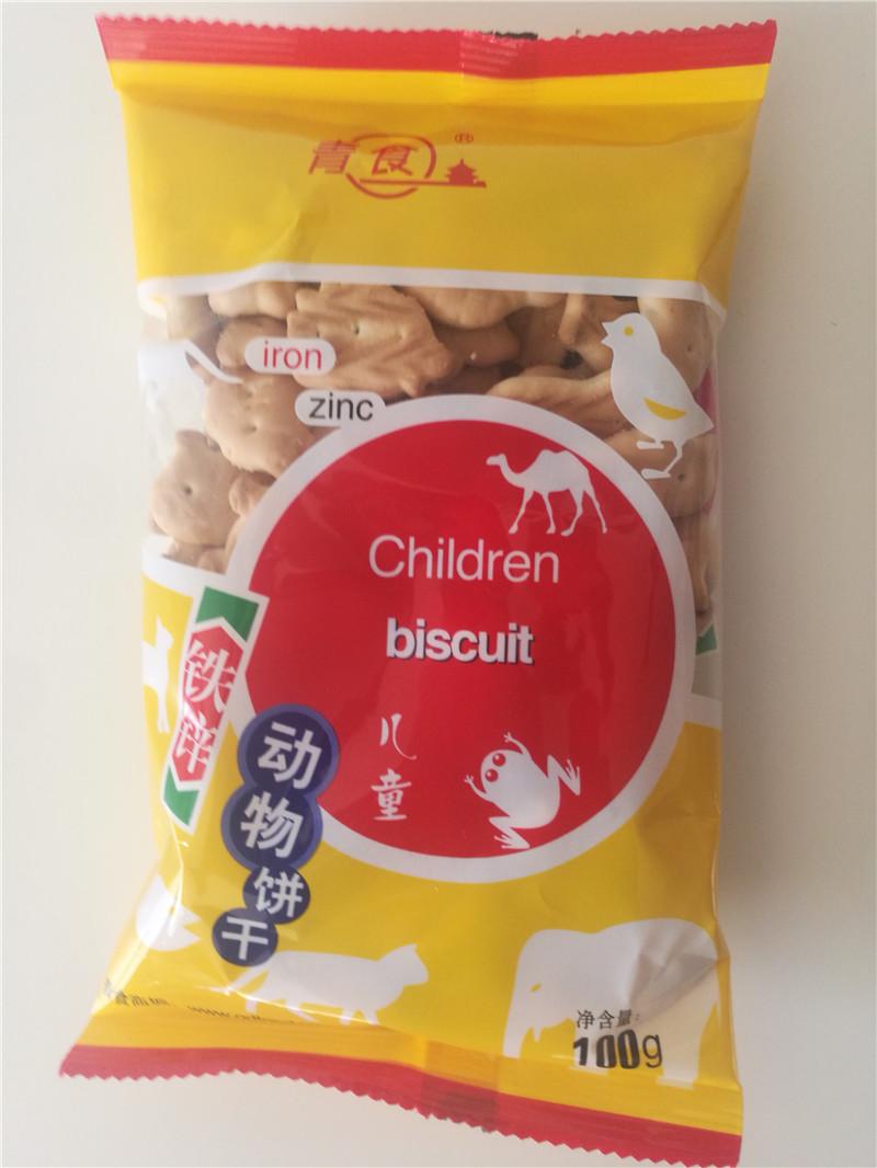青食儿童铁锌动物饼干100g 整箱拍40包 儿童辅食 青岛特产满包邮