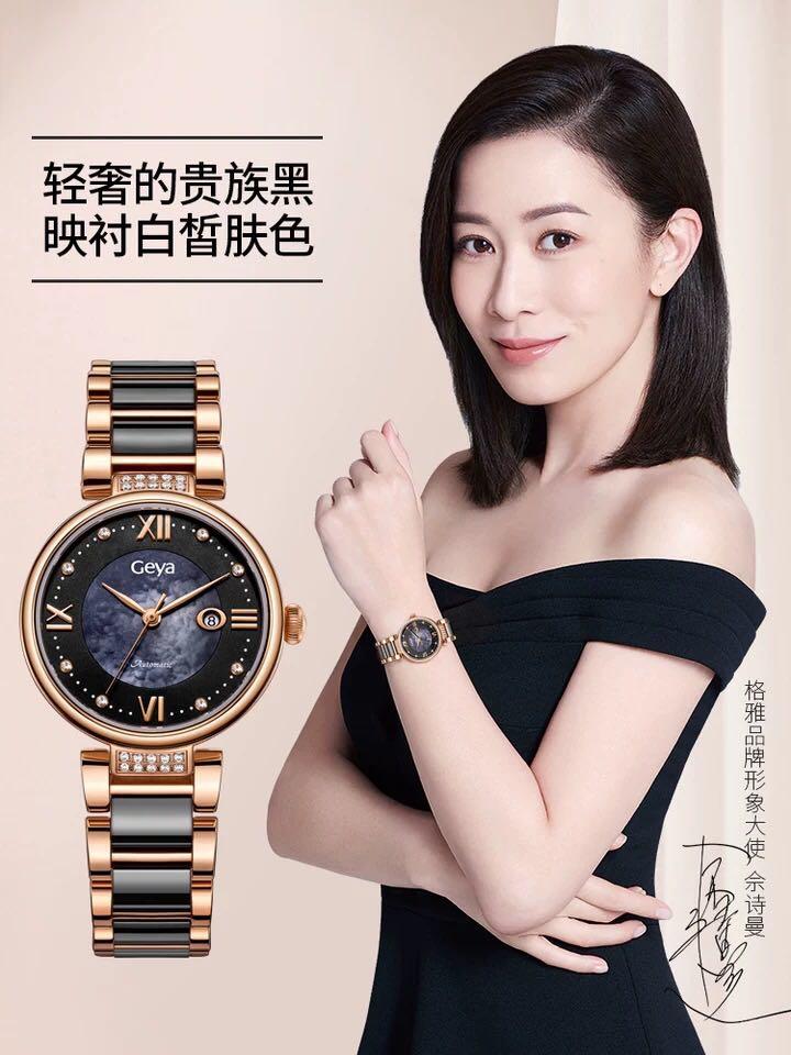 新款GEYA陶瓷手表女白色大气品牌机械表防水时尚女士中国名牌8186