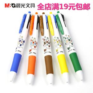 满包邮 晨光文具 MF1006 可爱米菲四色按动圆珠笔原子笔 0.5mm