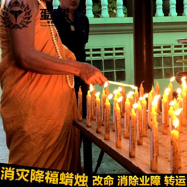 Яйцо младший брат таиланд будда карты дракон пожилая женщина сун это ликвидировать бедствие падения благословение свеча транспорт счастливый кроме промышленность барьер из юпитер свеча