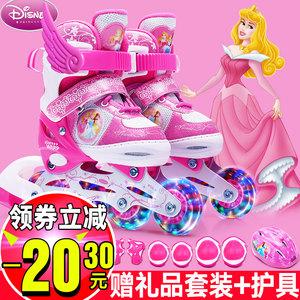 迪士尼溜冰鞋儿童全套装3-6滑冰旱冰轮滑鞋初学者男女4-5-8-10岁
