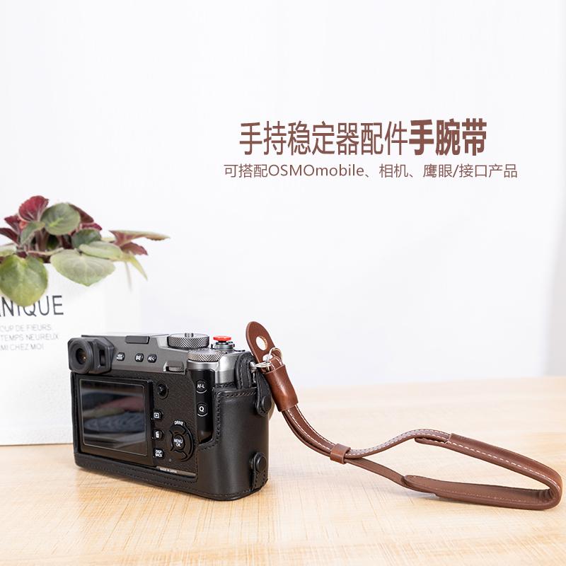 微单相机皮革手腕带3C数码配件多用途防摔保护手持稳定器通用挂绳