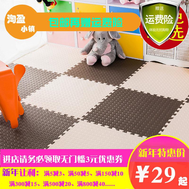 宝宝防摔床边地垫儿童幼儿园卧室60x60爬行垫30x30拼接eva泡沫垫