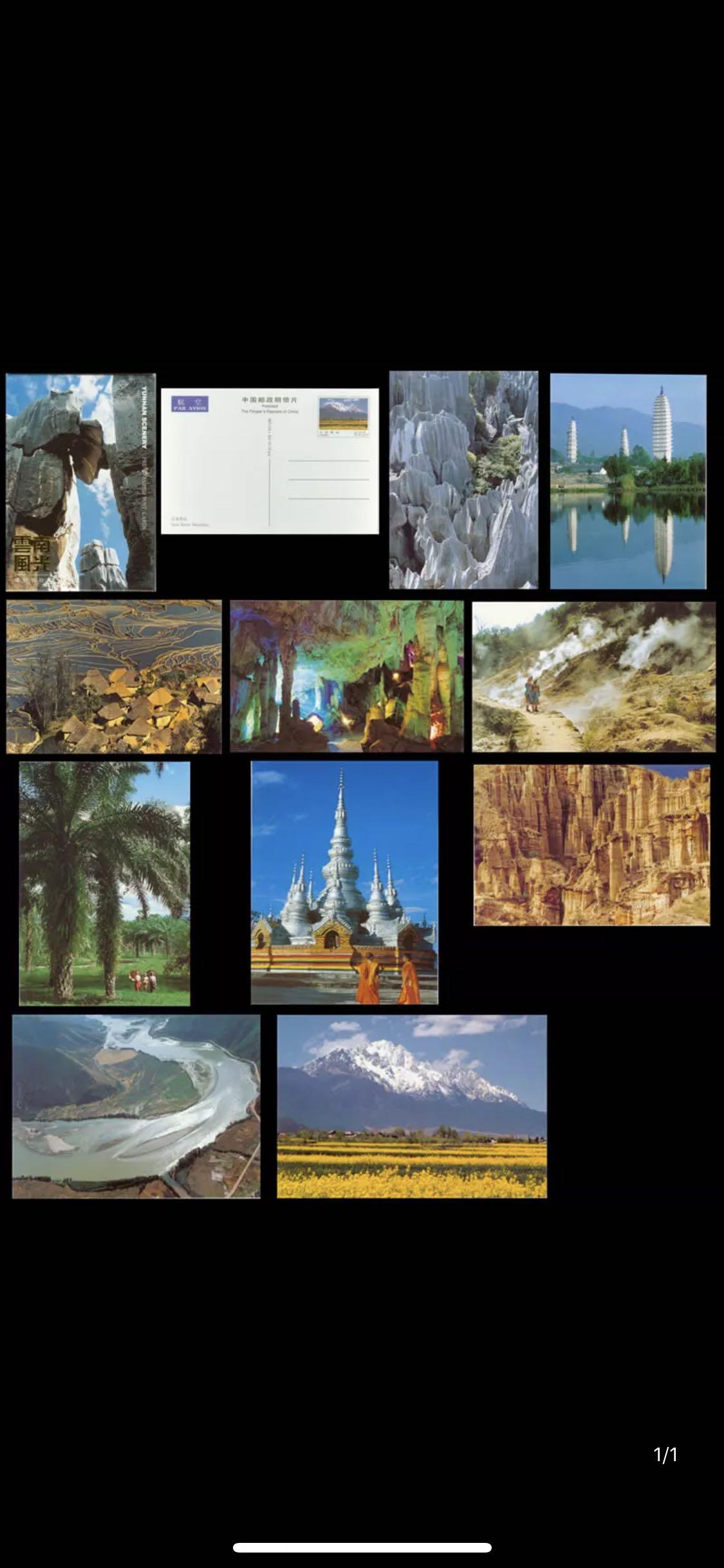 Почтовые открытки Артикул 583944847966