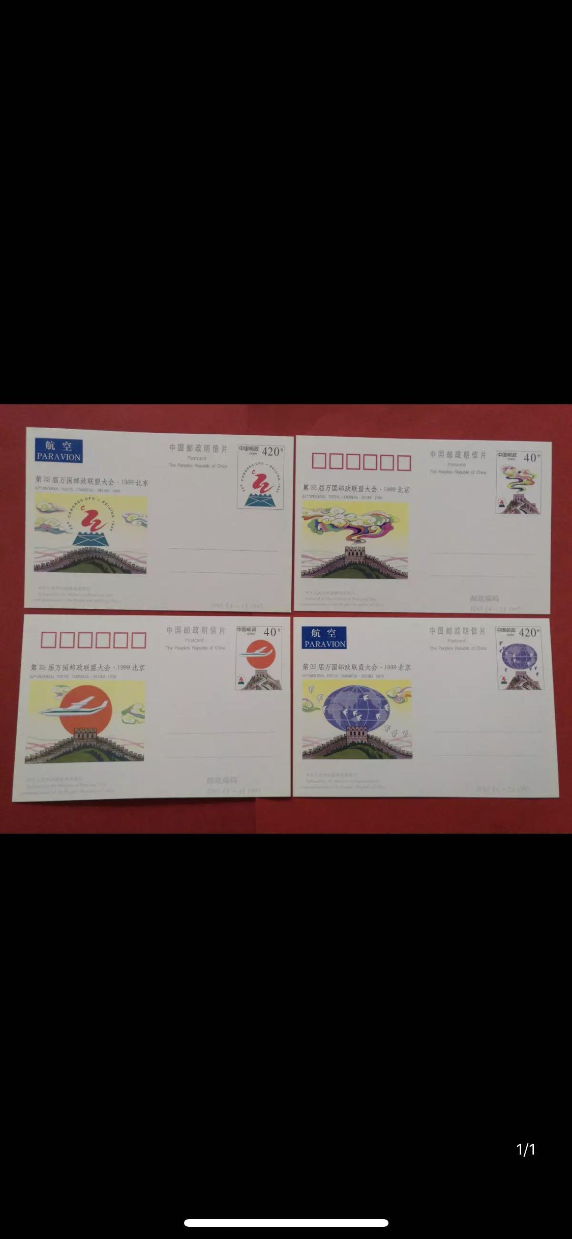 Почтовые открытки Артикул 566062136889