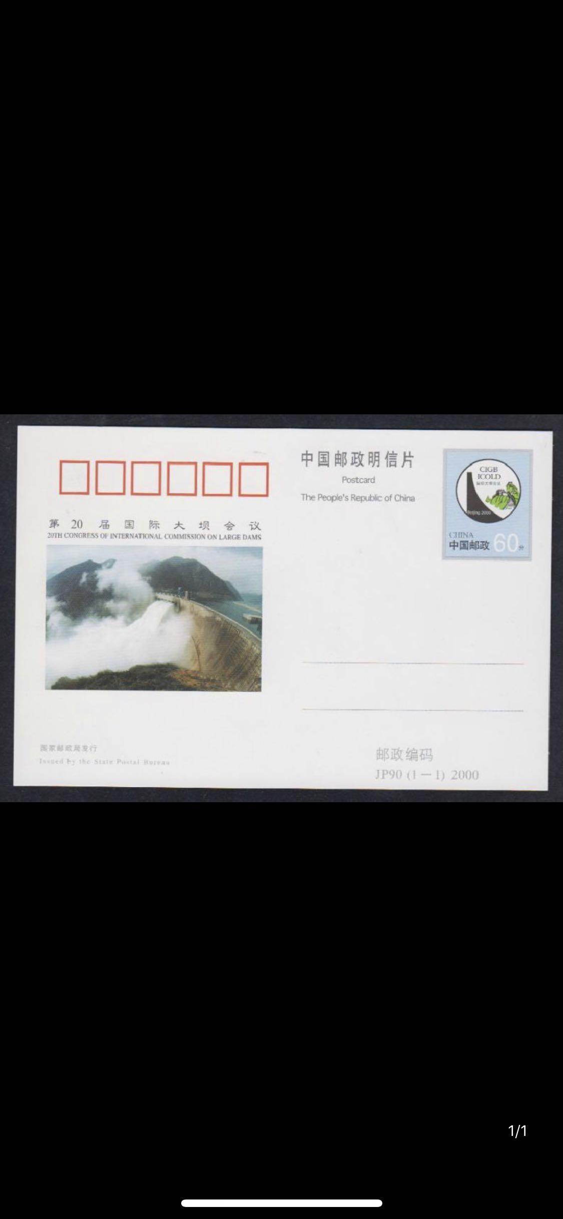 Почтовые открытки Артикул 563570803497